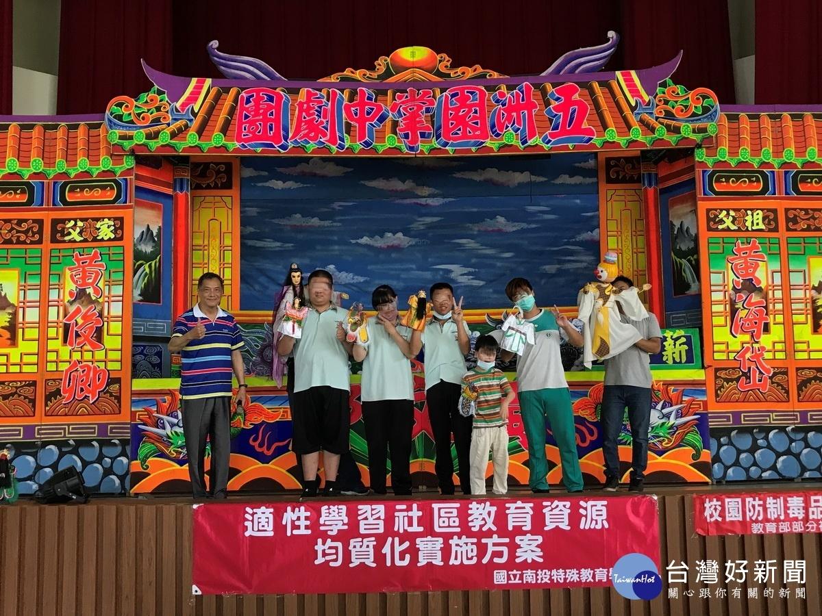 反毒宣導「偶」最行 掌中劇團前進南投特教校演出野台戲